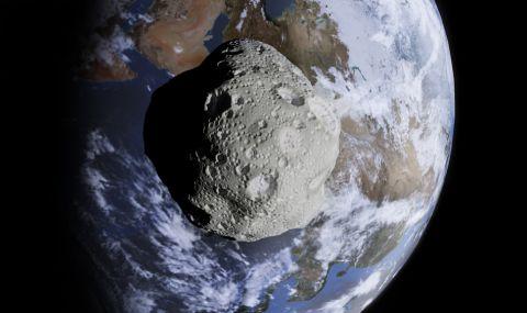 Астероид минава опасно близо покрай Земята до ден