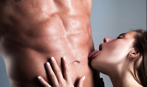 7 мита за сексуалната зависимост