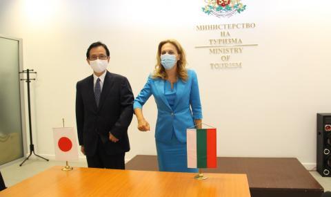 Марияна Николова разговаря с посланика на Япония