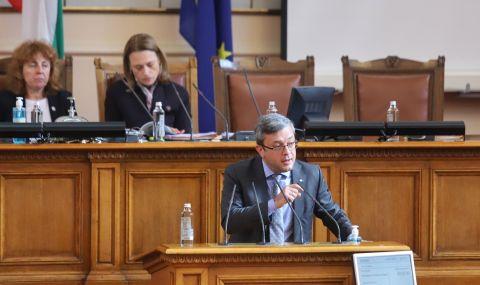 ГЕРБ настоя Радев незабавно да обяви дата за изборите и да разпусне парламента  - 1