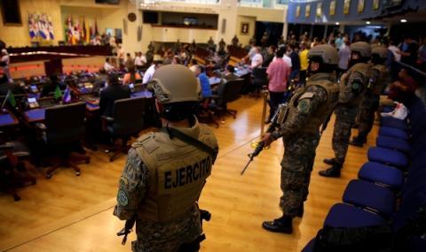 Военни обсадиха парламента на Салвадор