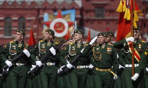 Военни от седем държави пристигнаха в Русия - 1