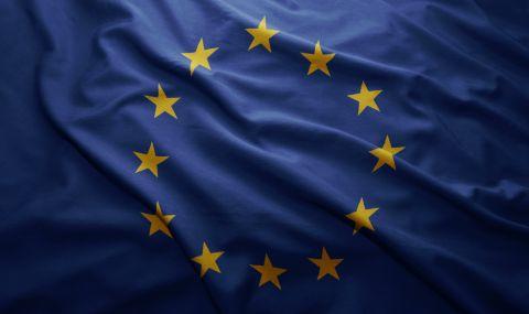 ЕС свика извънредна среща - 1