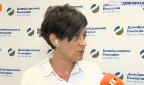 Антоанета Цонева: ДБ сме отворени за разговор с