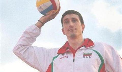 Легенда на българския волейбол прекрати кариерата си