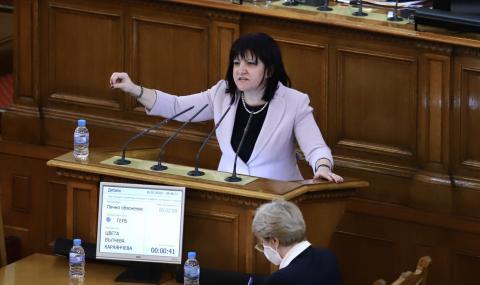 Пак свикаха заседание на Народното събрание заради Борисов