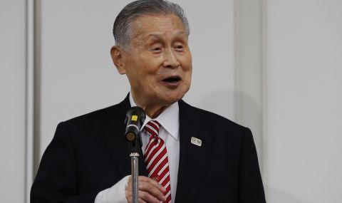 Президентът на организационния комитет на Олимпиадата подава оставка