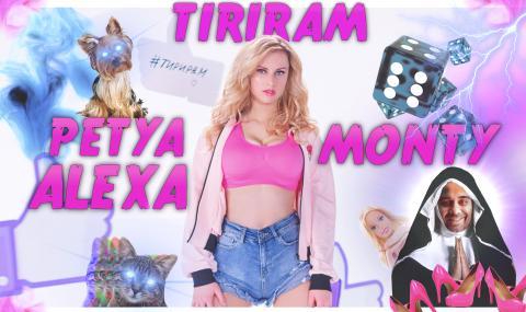 Петя Алекса и Монти чупят клишета с нова песен (ВИДЕО)