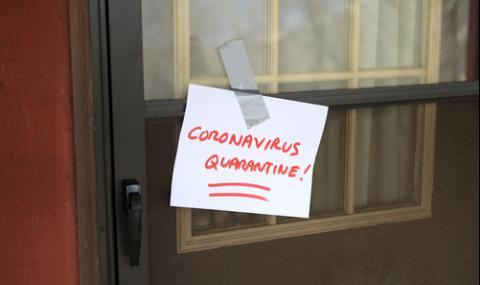 Заразен с коронавирус в Перник е с положителна проба след 28 дни лечение вкъщи