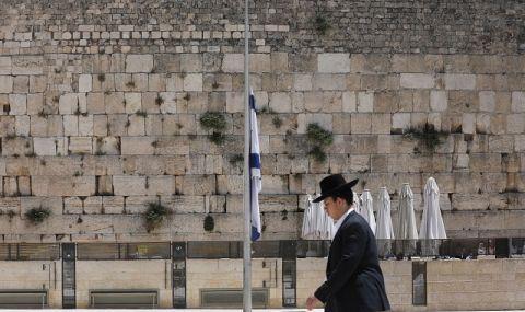 Китай изпрати съболезнования на Израел