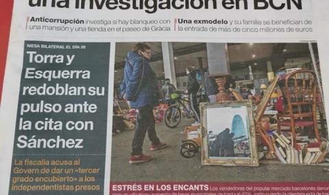 Ексклузивно: В Испания разследват Бойко Борисов за пране на пари (допълнена) снимка #4