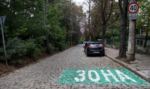 Центърът за градска мобилност с призив към шофьорите