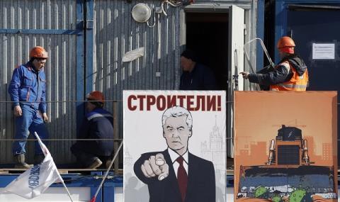 Русия излезе в отпуск. Ще бъдат ли ефективни новите мерки?