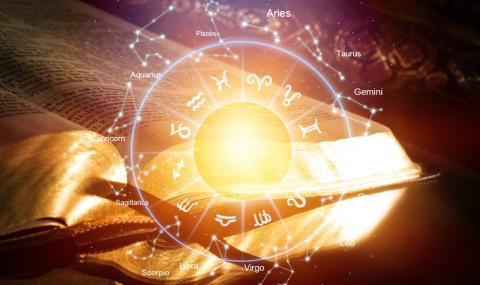 Вашият хороскоп за днес, 27.04.2020 г.