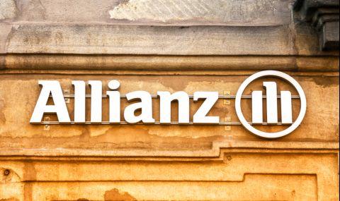 Allianz e под силен натиск - 1