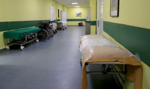 Министерството на здравеопазването: Без актуализация на бюджета няма как да осигурим системата при нова вълна - 1