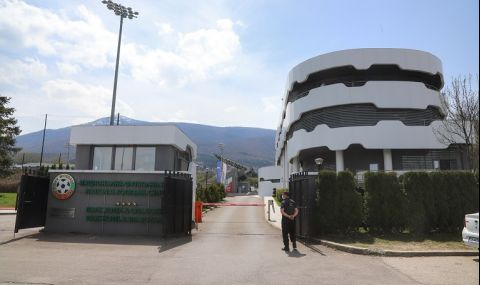 Сагата продължава: БФС се опълчи на съда - 1