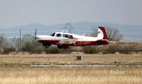Четвъртата въздушна обиколна на България е факт (СНИМКИ) - 1
