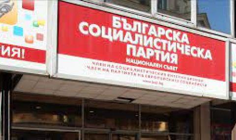 БСП започва номинациите за депутати и президент - 1