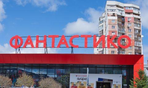 Отварят супермаркет за 9 млн. лв. край Ботевград - 1
