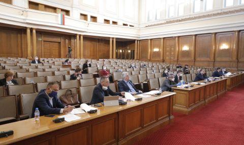 Бюджетната комисия ще обсъжда Плана за възстановяване