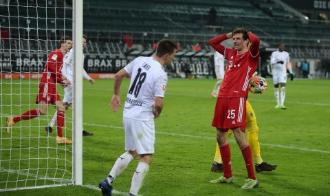 Шок за Байерн Мюнхен! Борусия Мьонхенгладбах обърна баварците от 0:2 до 3:2