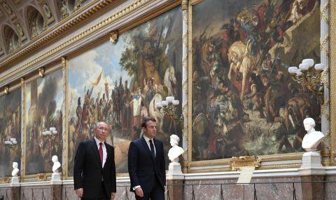 """""""Версай"""" се превърна във ваксинационен център"""