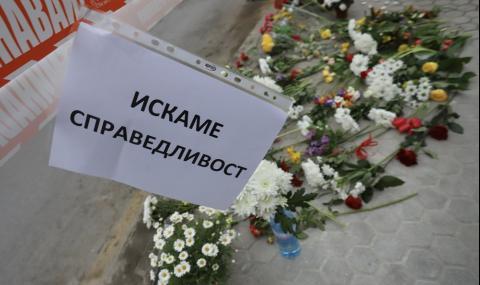 Димитър Илиев: Случаят с Милен Цветков е една екзекуция