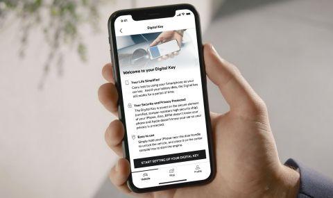 BMW показа ново приложение за смартфон - 3