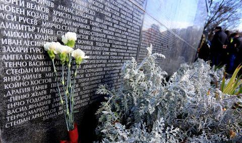 Поклон пред паметта на достойните българи, избити от комунистическите престъпници - 1