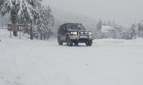 """Близо половин метър сняг в прохода """"Шипка"""" - 1"""