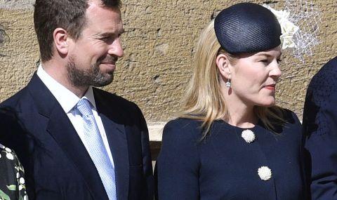 Най-големият внук на Елизабет Втора финализира развода си