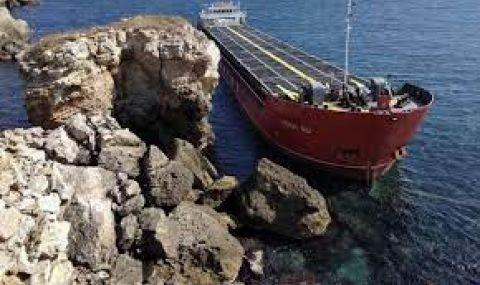 ГЕРБ за заседналия кораб: Недопустимо бездействие, министрите на Радев дължат отговори - 1