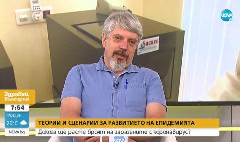 Николай Витанов: Нова COVID вълна се надига на хоризонта