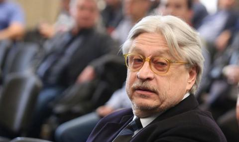 Рекордна гаранция за близък до Васил Божков