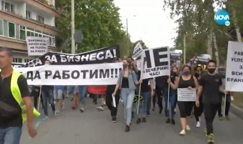 Бизнесът блокира Пловдив и Благоевград - 1