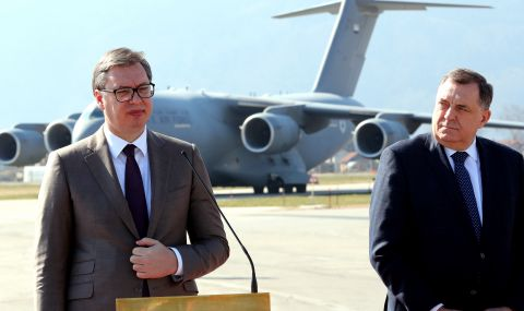 Сърбия предложи помиряване с Босна и Херцеговина