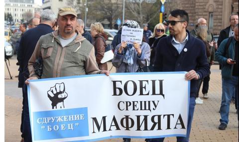 ''БОЕЦ'': Как бащата на Борислава Йовчева, който е водопроводчик, внася 1 750 000 във фирма?