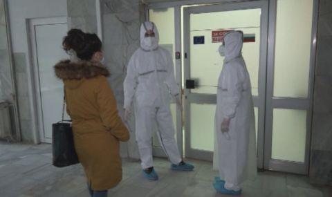 Студенти влязоха в болницата в Свищов