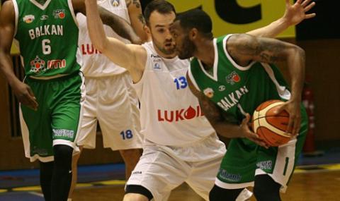 Левски вдигна Купата на България
