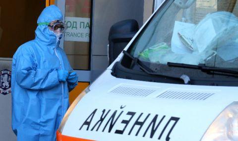 16-годишно дете сред починалите от коронавируса