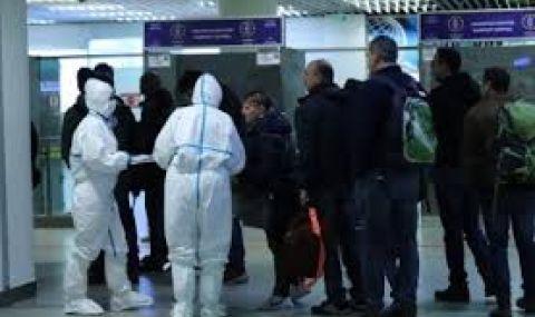 Българи се оказаха под карантина, въпреки отрицателни PCR тестове