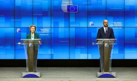 Елитът на ЕС отива в Турция