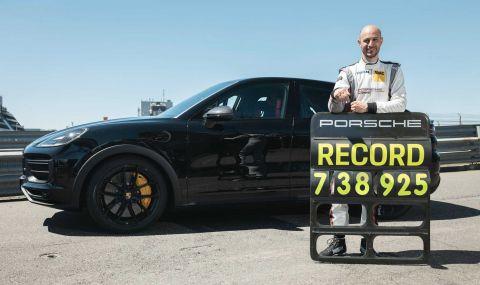 Porsche Cayenne постави нов рекорд на Нюрбургринг