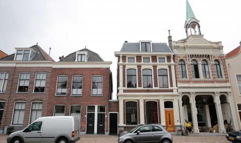 Холандия промени своето име