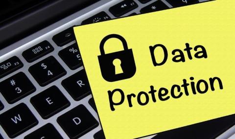 Нови правила за личните данни