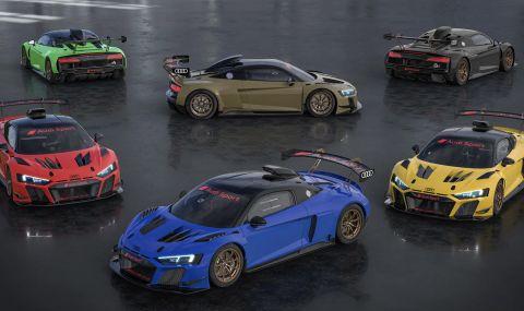 Audi показа цветни състезателни R8-ци с цена от 350 хиляди евро - 1