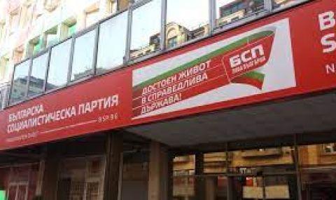БСП отложи заседанието на НС, редят служебно листата във Велико Търново
