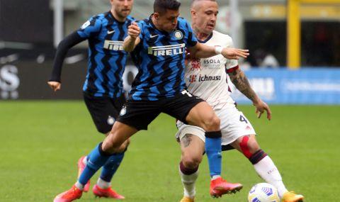 Интер е все по-близо до титлата в Серия А