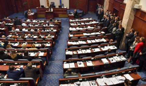 Северна Македония няма да отговаря на България